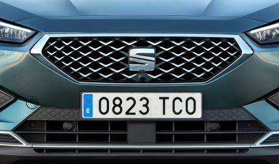 Grill of The New SEAT Tarraco